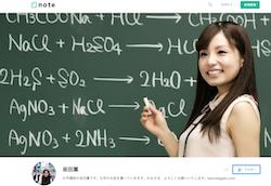 坂田薫のnote